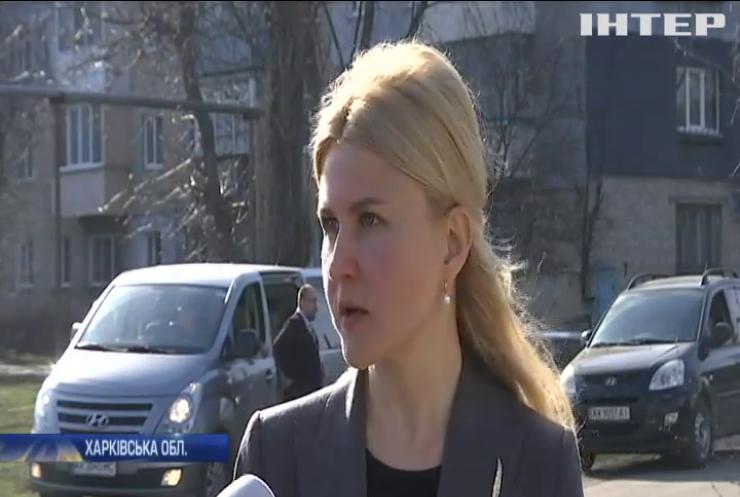 На Харківщині за підтримки Юлії Світличної успішно вирішують житлово-комунальні проблеми