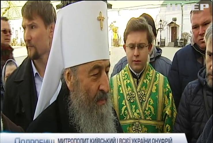У Києво-Печерській Лаврі за участі сотень вірян святкують Собор усіх преподобних отців Печерських