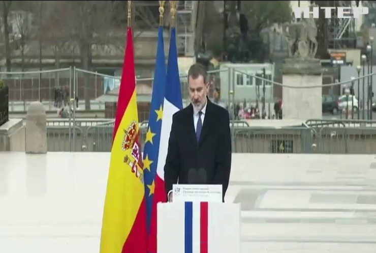Король Іспанії Філіп VI відмовився від спадщини