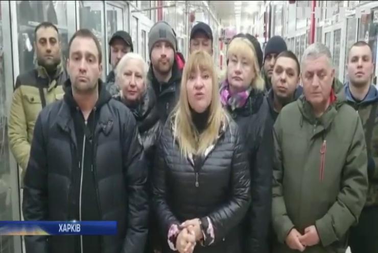 """Закриття торговельного центру """"Барабашово"""" у Харкові: підприємці звернулися до президента"""