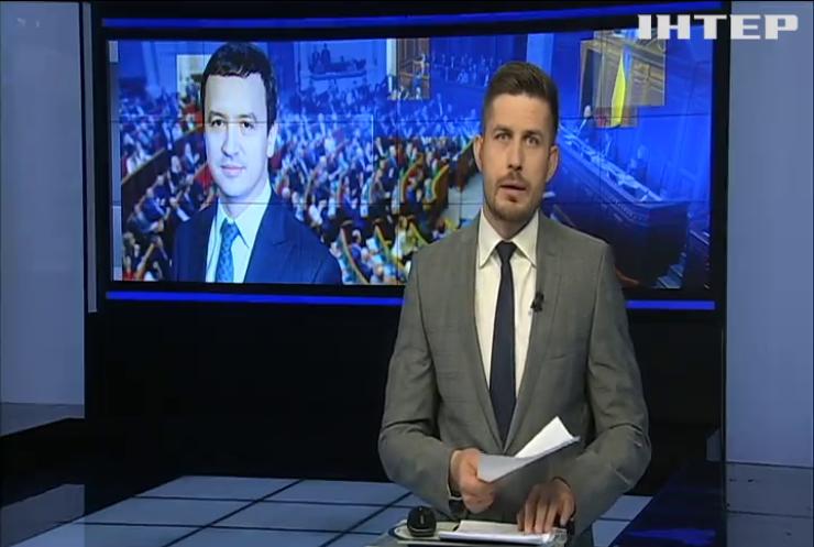Ігор Петрашко став новим міністром економіки
