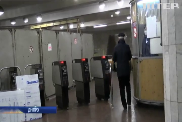 До 3 квітня припиняють роботу метрополітени в Україні