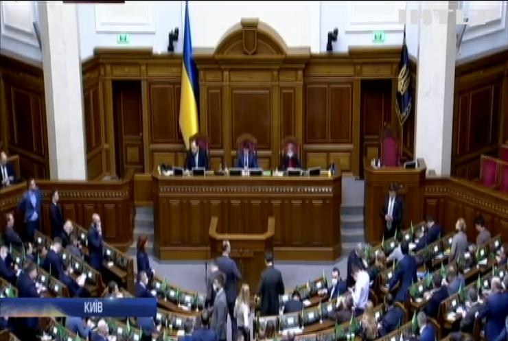 Верховна Рада ухвалила новий проти-коронавірусний закон: що чекати українцям?