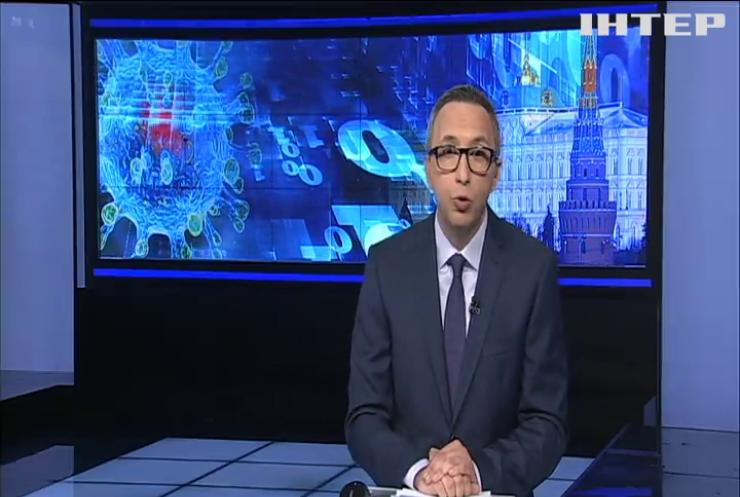 Росія винна у розпалюванні коронавірусної паніки в Україні та ЄС