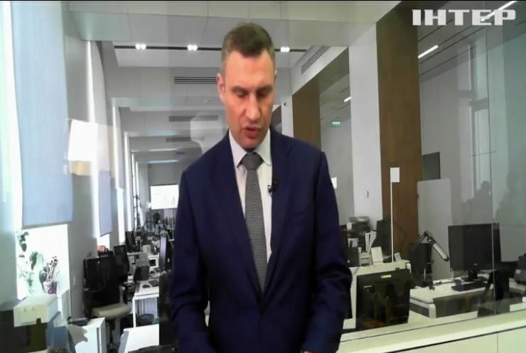 Віталій Кличко спростував інформацію про відновлення роботи метрополітену