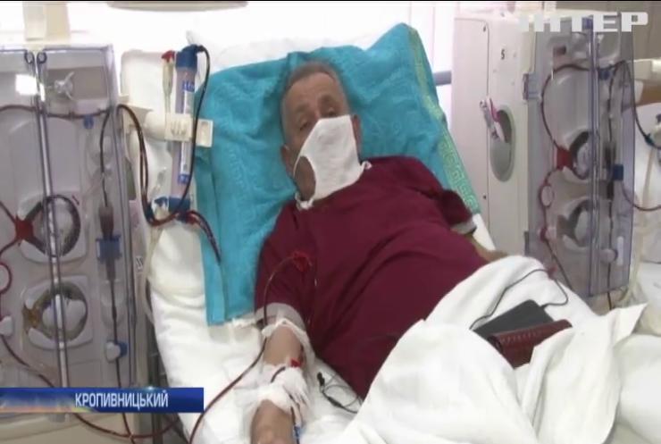 Транспортний колапс: на Кіровоградщині пацієнтам з нирковою недостатністю не роблять гемодіаліз