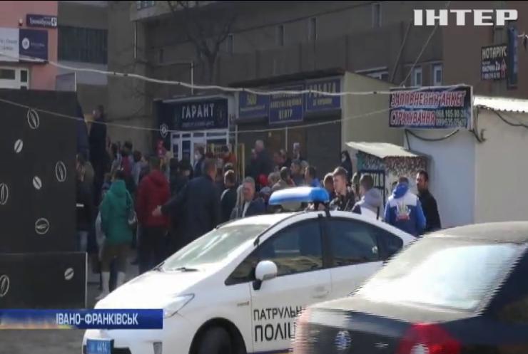 В Івано-Франківську натовп людей штурмував польський візовий центр