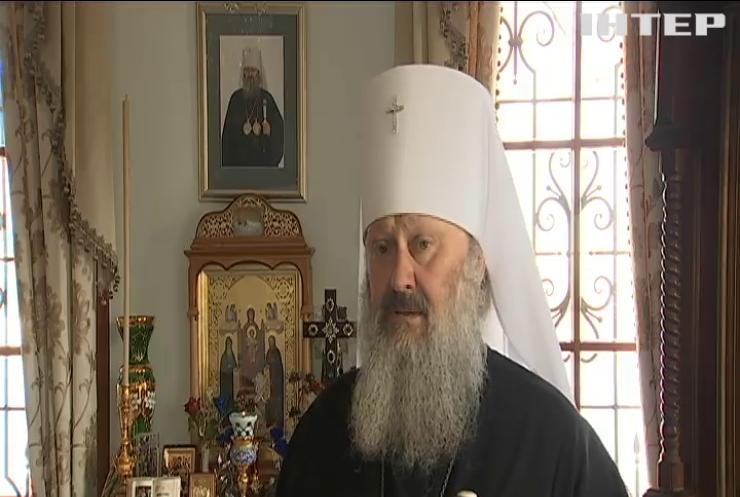 Намісник Києво-Печерської Лаври Митрополит Павло оприлюднив обмеження на час карантину