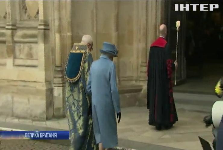 Єлизавета ІІ відправилась на карантин