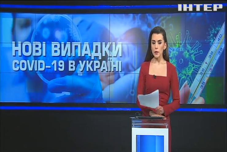 В Україні зафіксували 49 випадків зараження коронавірусом