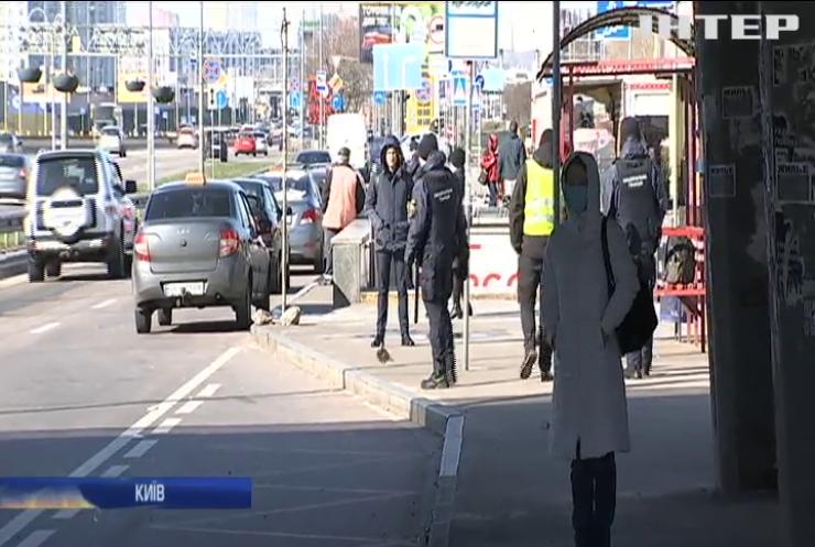 Громадський транспорт за перепустками: як кияни пересуваються містом