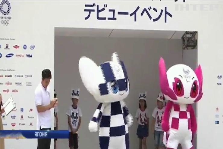 Японія пропонує відкласти літні Олімпійські ігри