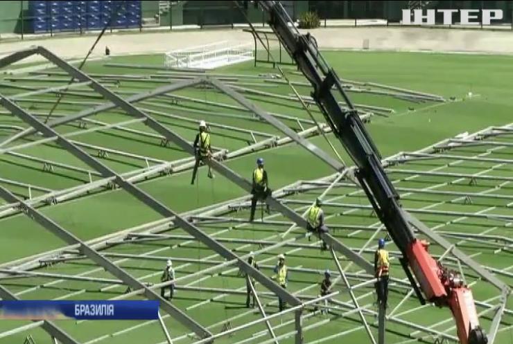 Пандемія коронавірусу: стадіон у Бразилії переобладнають на госпіталь