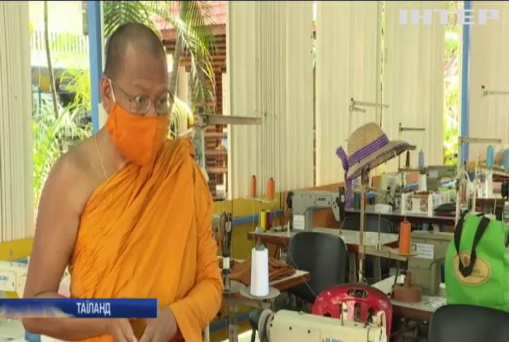 Монастир у Таїланді виробляє захисні маски з відходів
