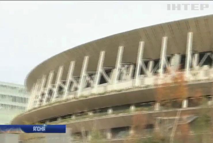 Олімпійські ігри в Токіо перенесли на рік