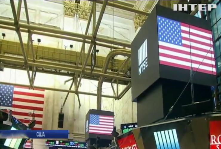 Білий Дім віллє в американську економіку 2 трильйони доларів