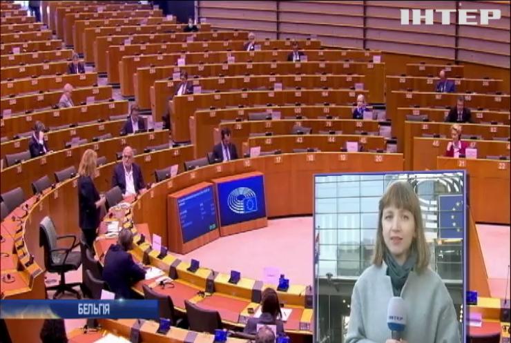 Європарламент затвердив новий робочий календар