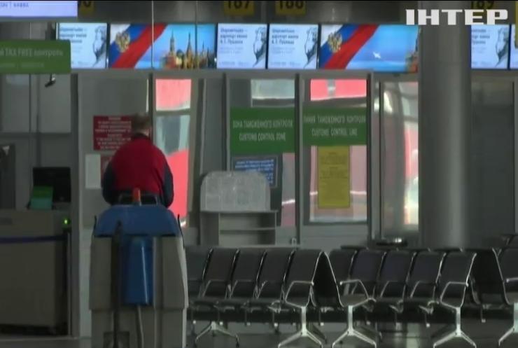 Україна відправить в Росію спецпотяг для евакуації своїх громадян