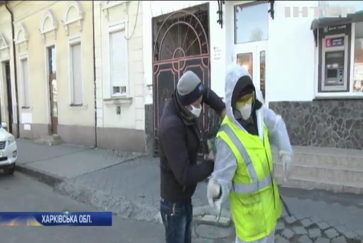 У містах України дезінфікуватимуть під'їзди, тротуари, зупинки транспорту й проїжджу частину