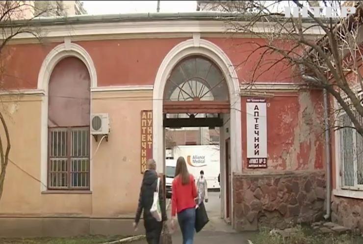 Які зміни в освітній системі чекають на українців