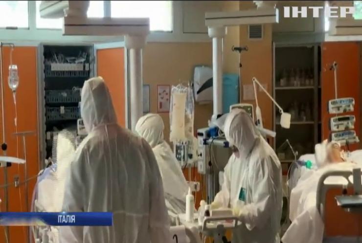 Італію накрила рекордна хвиля заражень коронавірусом