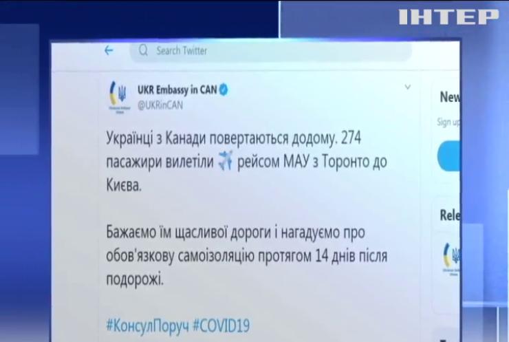 До України з Канади вилетіли 274 українці
