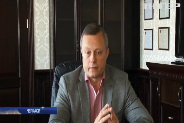 """Черкаський завод мінеральних добрив """"АЗОТ"""" передає у фонд по боротьбі з коронавірусом 1 мільйон гривень"""