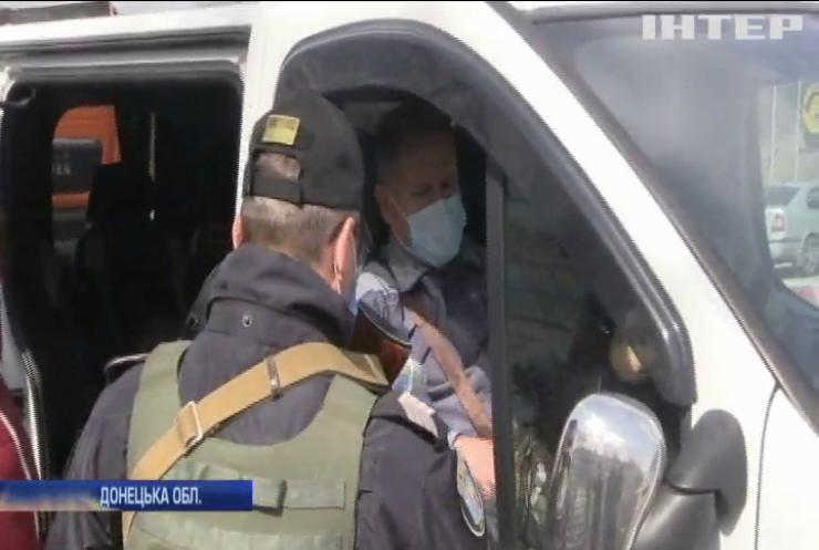 На Донбасі запровадили нові карантинні обмеження