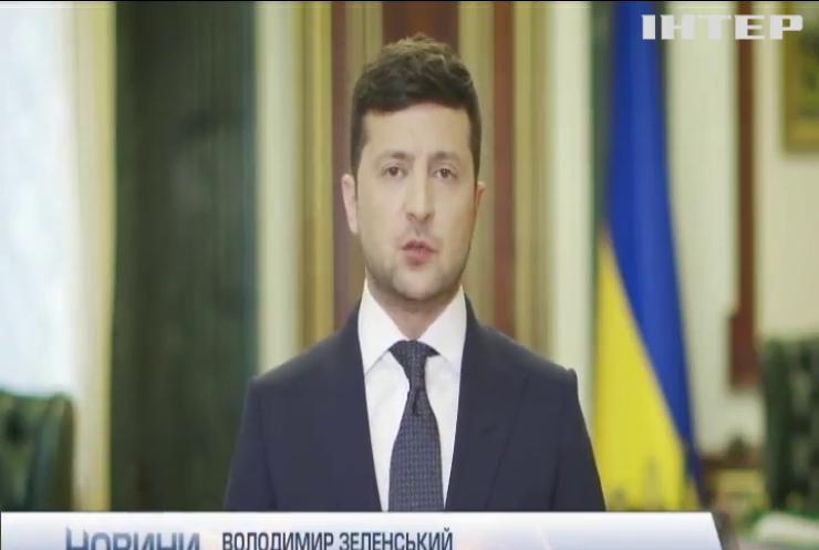 Володимир Зеленський анонсував скорочення зарплат чиновників та суддів