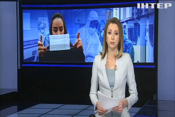 В Україні посилюють заходи карантину