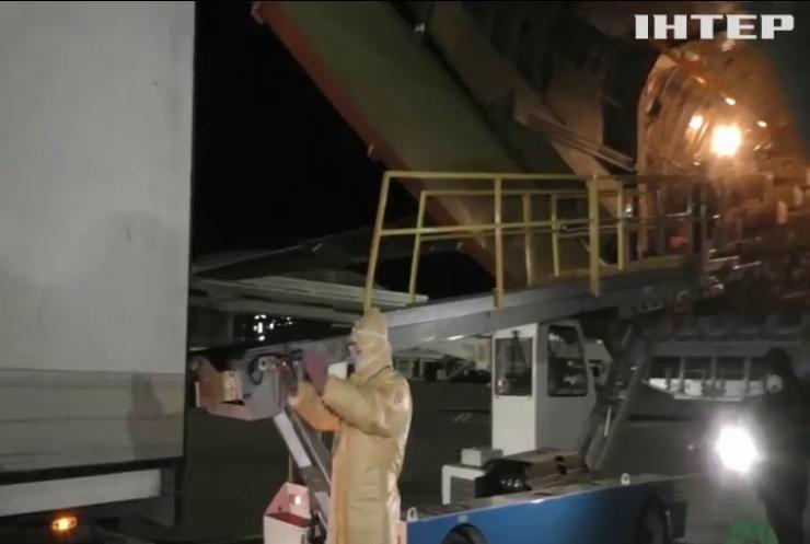 Український літак відправився до Китаю за респіраторами, тестами та костюмами
