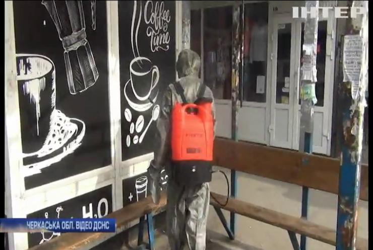Коронавірус в Україні: Черкащина терміново вводить посилені заходи безпеки