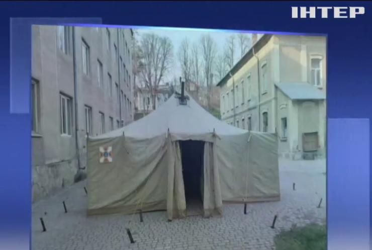 На Тернопільщині розгорнули намети для огляду хворих на COVID-19