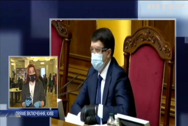 Верховна Рада звільнила Іллю Ємця з посади міністра охорони здоров'я України