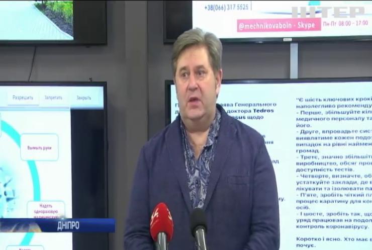 Рятувальники по всій Україні розгортають тимчасові пункти прийому пацієнтів