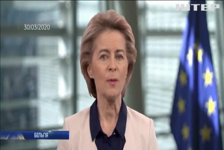 Єврокомісія закликає спростити перетин внутрішніх кордонів у межах ЄС для медиків