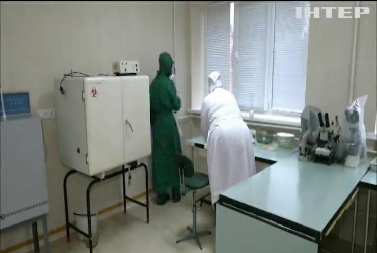 В Україні вже зафіксували 645 випадків інфікування коронавірусом