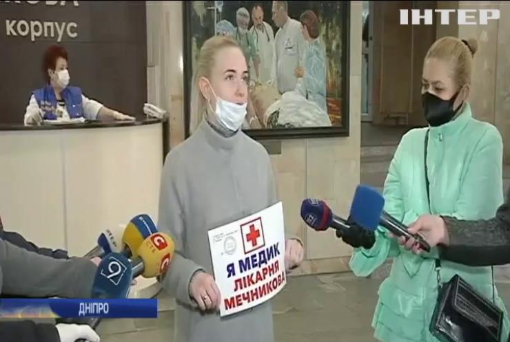 Медики Дніпра через переповнений транспорт не можуть дістатися роботи