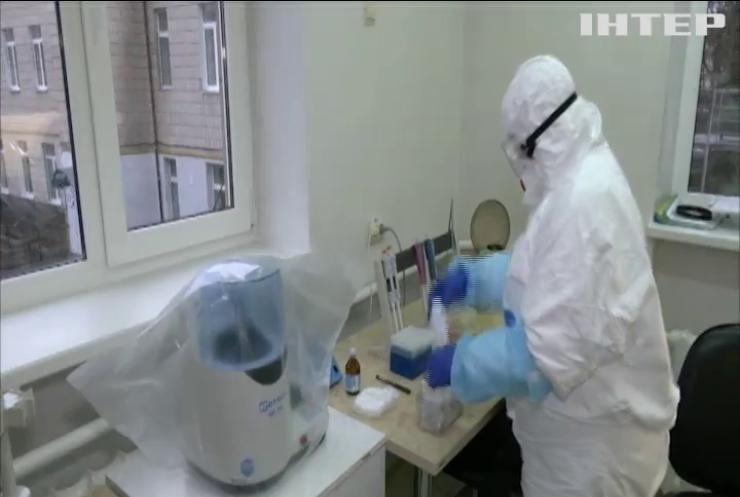 В Україні лабораторно підтверджені 794 випадки COVID-19