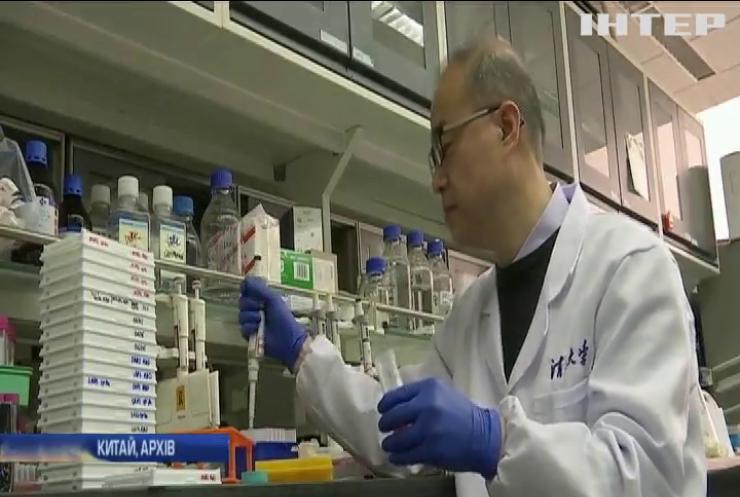Китай збирається випробувати вакцину від коронавірусу по всьому світу