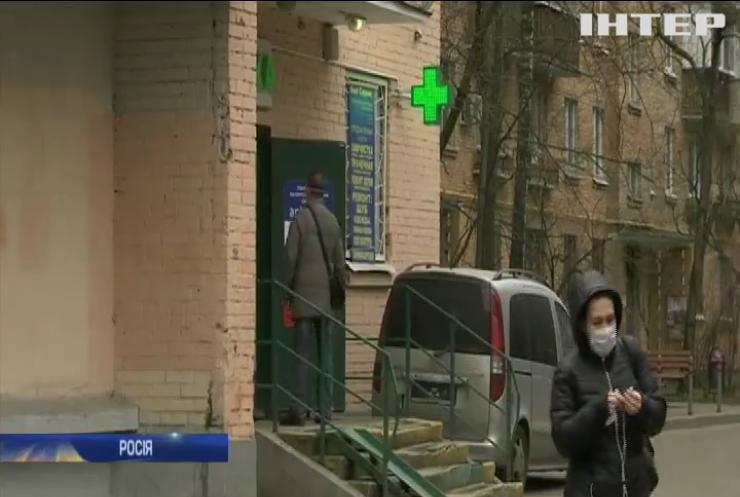 У Росії заразилася коронавірусом рекордна кількість людей