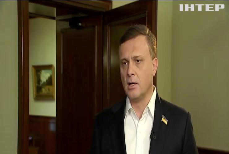 В умовах економічної кризи необхідно провести переговори щодо реструктуризації боргів України: Сергій Льовочкін закликав оприлюднити меморандуми з МВФ