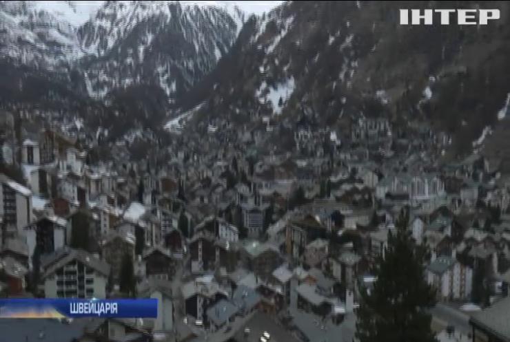На альпійській вершині Маттерхорн з'явилися світлові проекції
