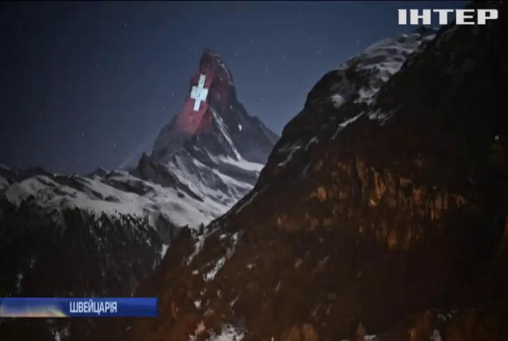 Світлові проекції у горах: в Альпах оригінально закликали лишатись вдома