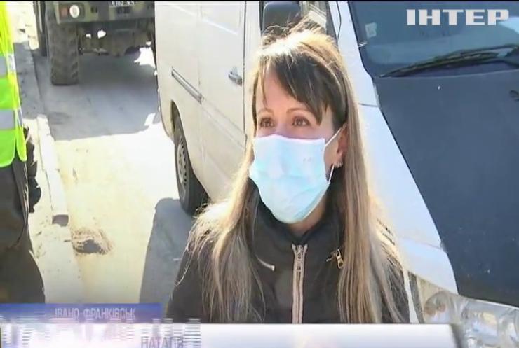 В Івано-Франківську посилили карантинні заходи: реакція жителів