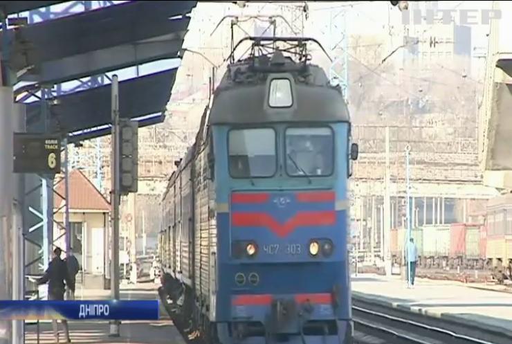 У Дніпрі поліцейських і медиків на роботу возитимуть потяги