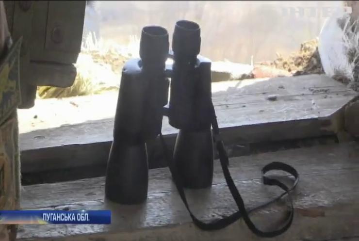 На Луганщині активізувалися ворожі снайпери