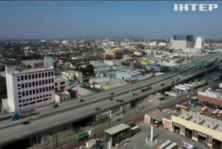 Жителі Лос-Анжелеса насолоджуються чистим повітрям