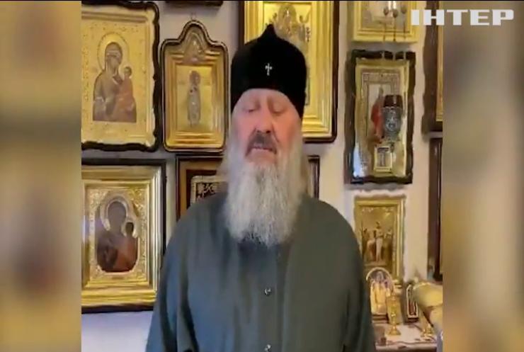 Намісник Києво-Печерської Лаври митрополит Павло на самоізоляції