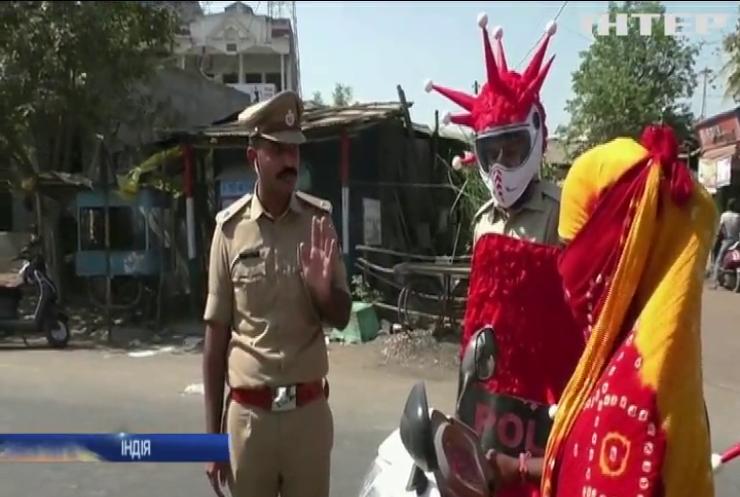 На дорогах Індії з'явився корона-патруль